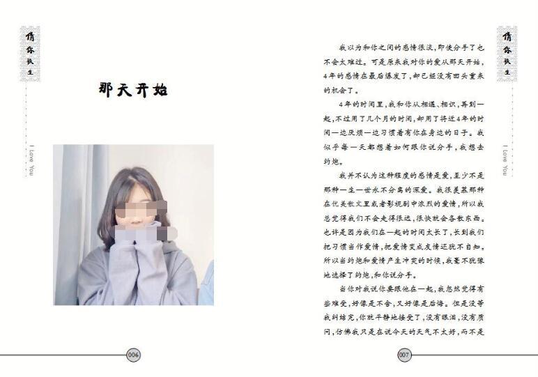雷火电竞注册  006