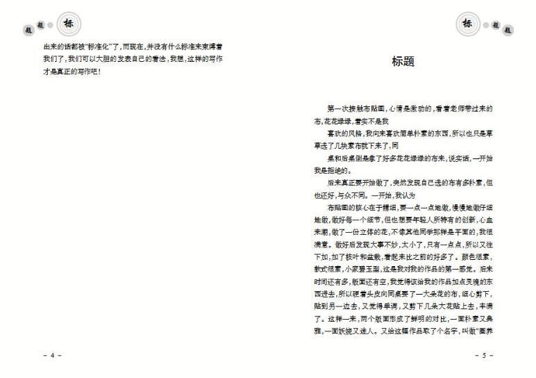 雷火电竞注册  009