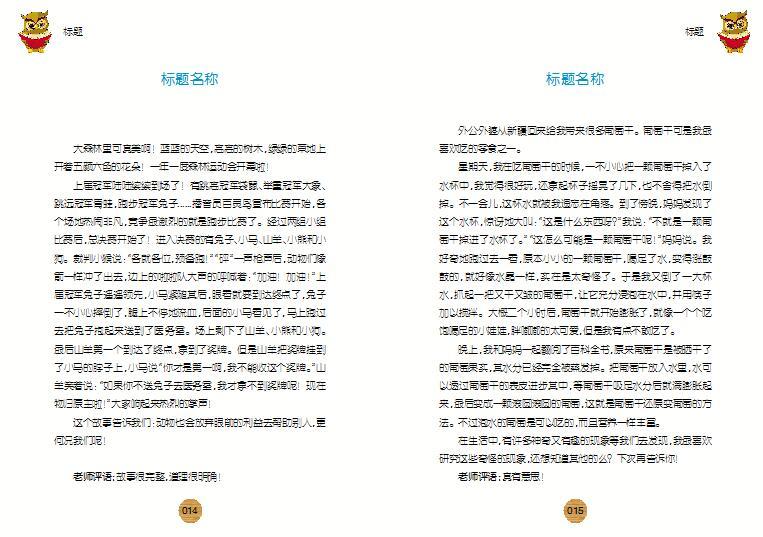 雷火电竞注册  011