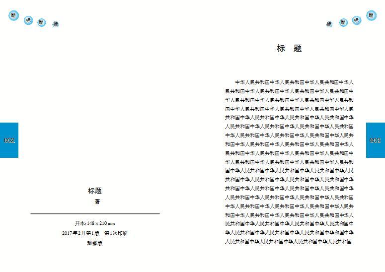 雷火电竞注册  015